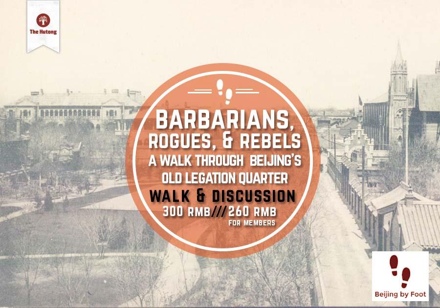Barbarians, Rogues, and Rebels.jpg
