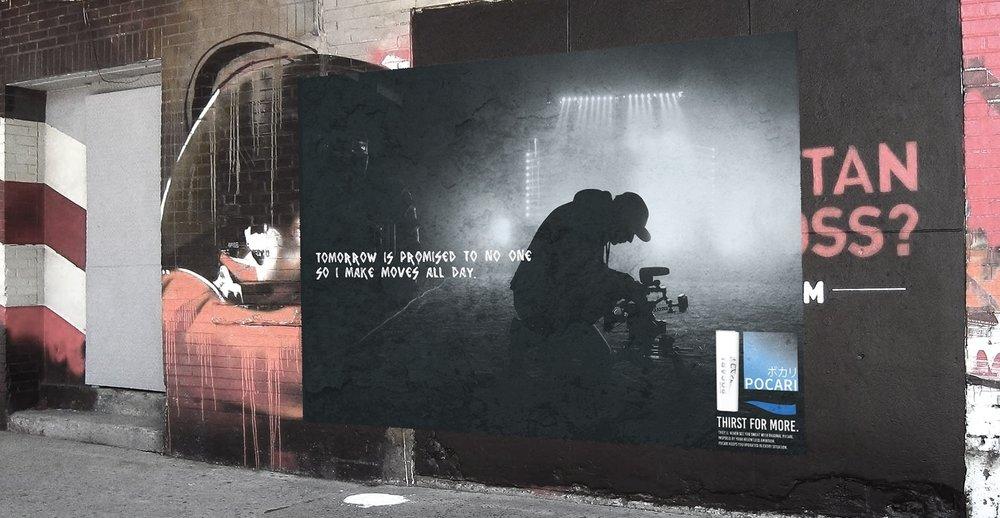 pocari_billboard.jpg