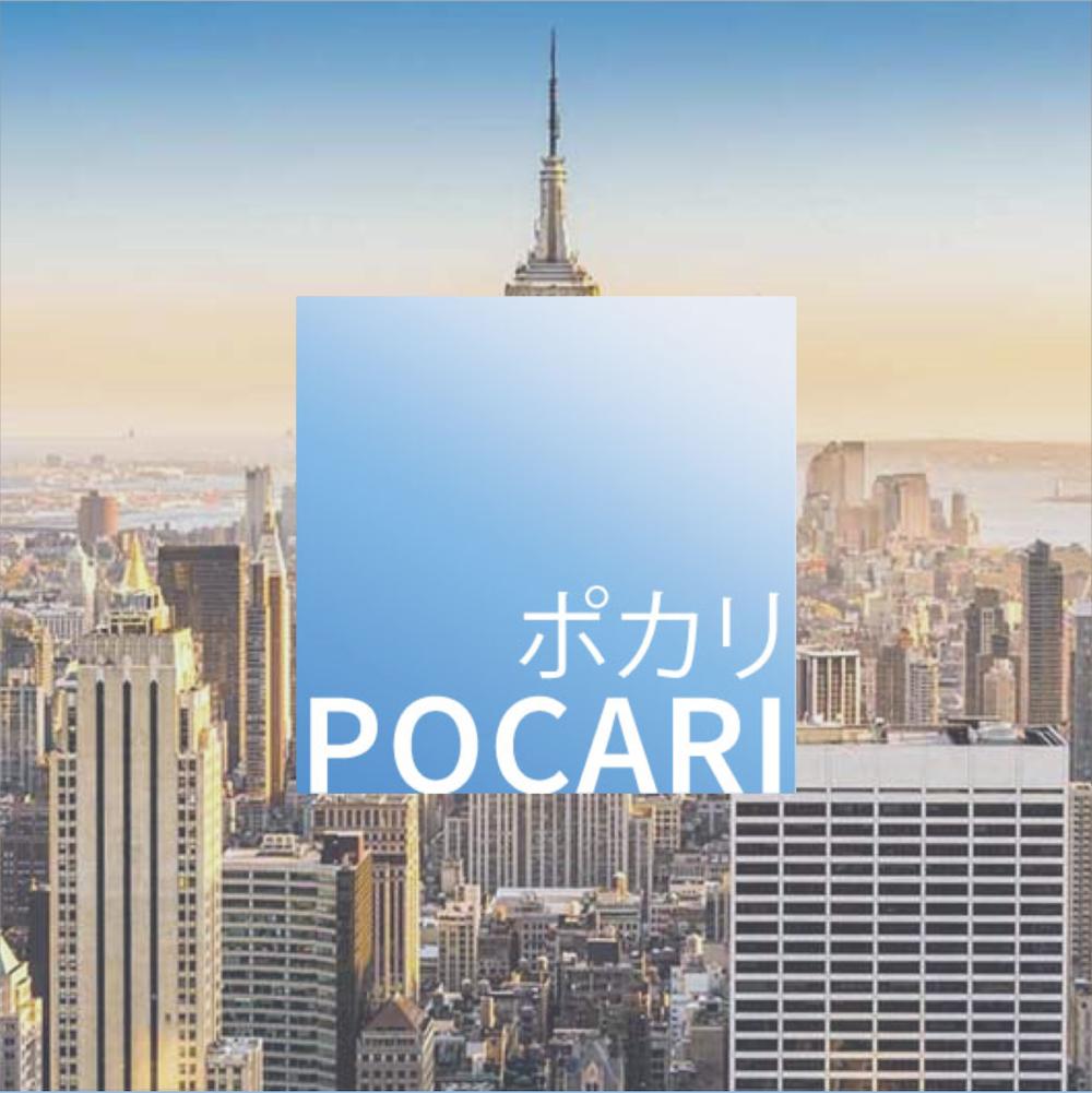 Pocari Copy.png