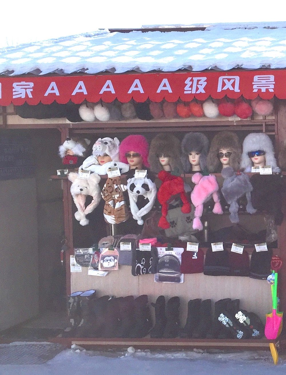 Head gear for sale at the Ice Festival in Harbin