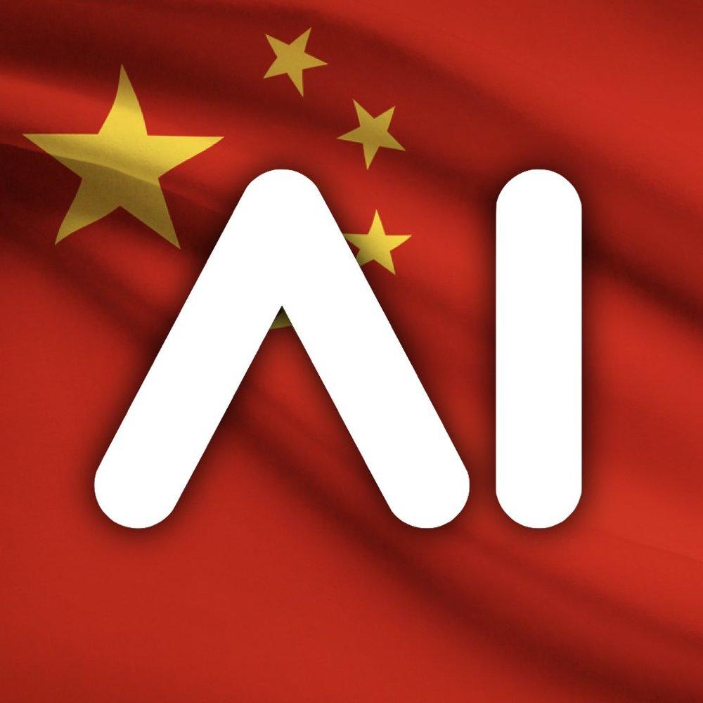 AI Group China