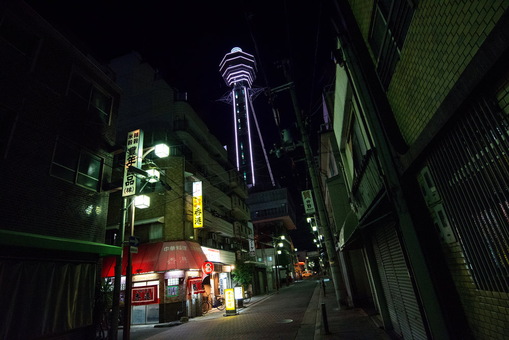 36 Tsūtenkaku, Osaka.jpg