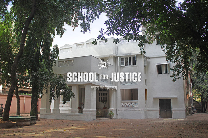 school-for-justice-logo.jpg