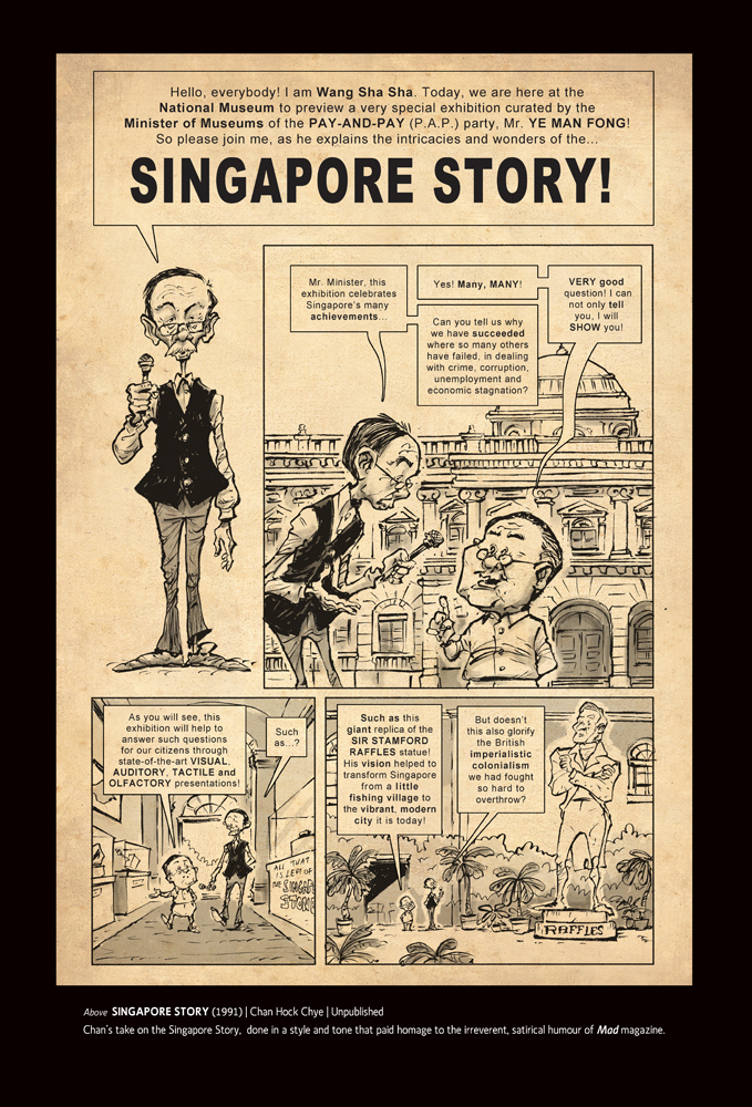 sonny liew the art of charlie chan hock chye 02.jpg