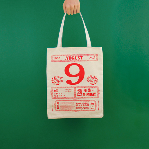 5 independent brands from singapore, indonesia, malaysia - national day totebag.jpg