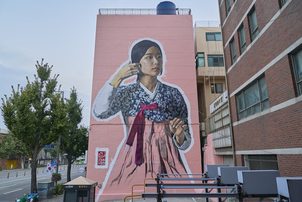 Mural by Royyal Dog