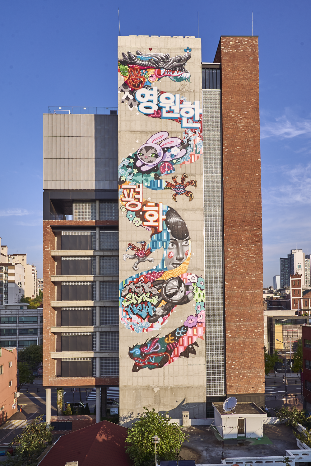 Mural by Tristan Eaton and Persue