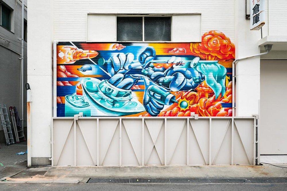 Mural by KAC