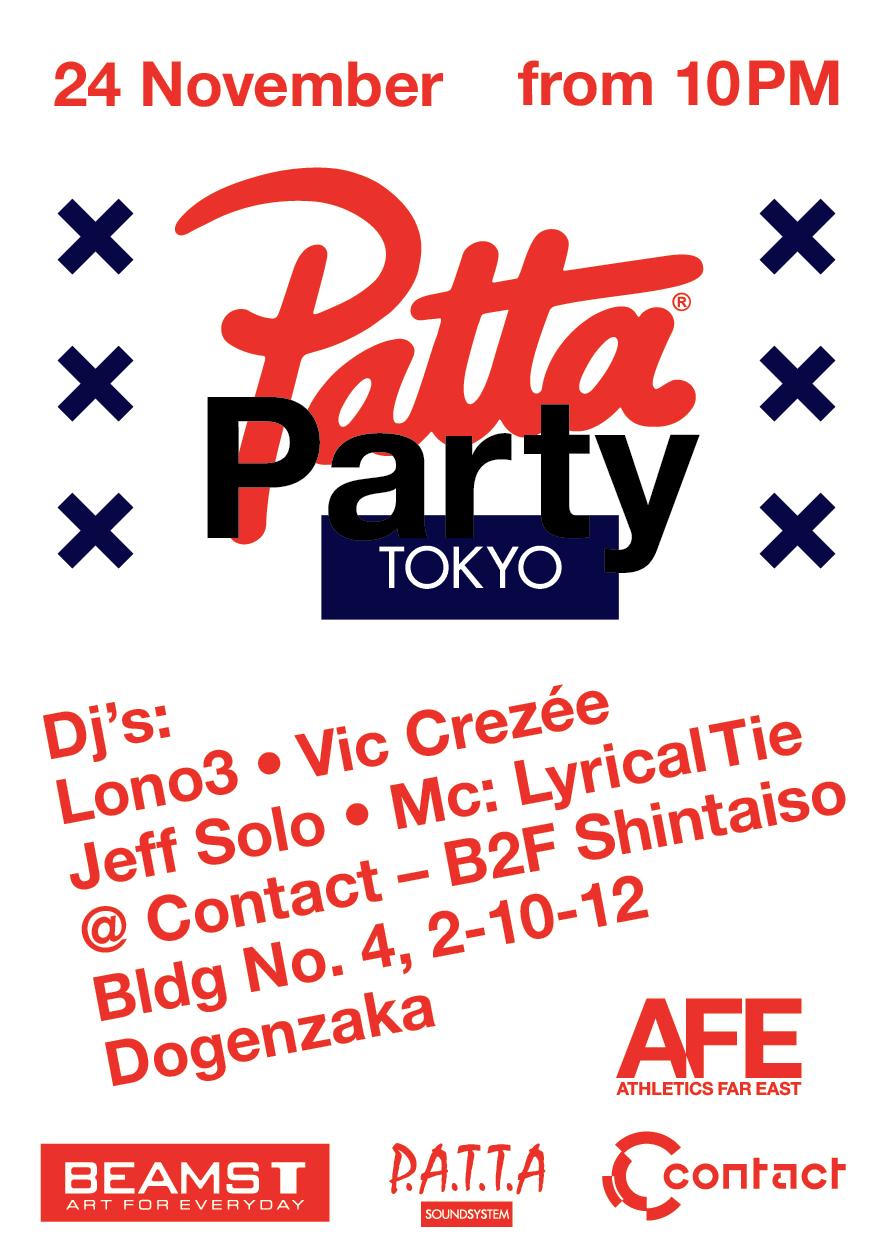 24 - 26 November 2017; Patta Tokyo Pop-Up, Patta Soundsystem Closing Party, Patta Asia Tour; Japan; Globetrotter Magazine - 02.png