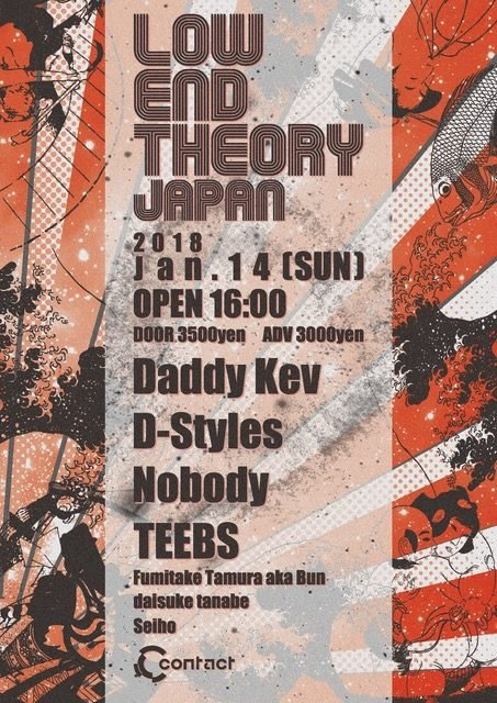 14 january 2018; low end theory japan 2018 featuring daddy kev; tokyo, japan; globetrotter magazine.jpg