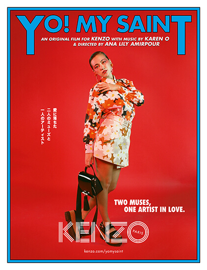 Kenzo SS18 Campaign Film with All-Asian Cast starring Jessica Henwick of Game of Thrones and Iron Fist, Kiko Mizuhara, Karen O of Yeah Yeah Yeahs 06.jpg