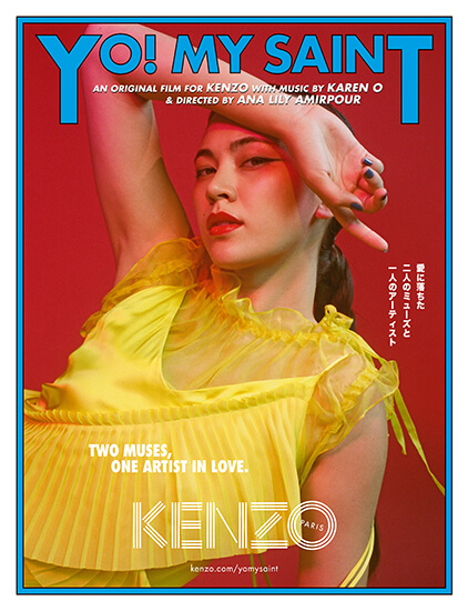 Kenzo SS18 Campaign Film with All-Asian Cast starring Jessica Henwick of Game of Thrones and Iron Fist, Kiko Mizuhara, Karen O of Yeah Yeah Yeahs 07.jpg
