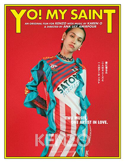Kenzo SS18 Campaign Film with All-Asian Cast starring Kiko Mizuhara, Karen O 02.jpg
