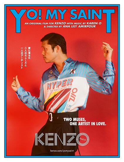 Kenzo SS18 Campaign Film with All-Asian Cast starring Alex Zhang Hungtai, Kiko Mizuhara, Karen O of Yeah Yeah Yeahs 01.jpg