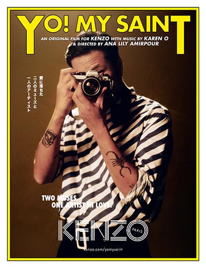 Kenzo SS18 Campaign Film with All-Asian Cast starring Alex Zhang Hungtai, Kiko Mizuhara, Karen O of Yeah Yeah Yeahs 02.jpg