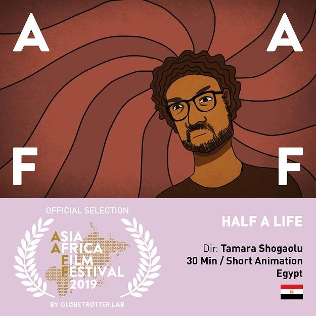 AAFF Post - Half A Life 2 - web.jpg