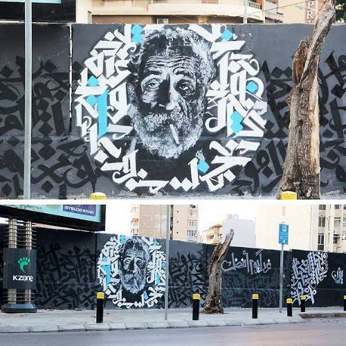 Photo Credit:   @yazanhalwani   Ali Abdullah, painted in Beirut, Lebanon.