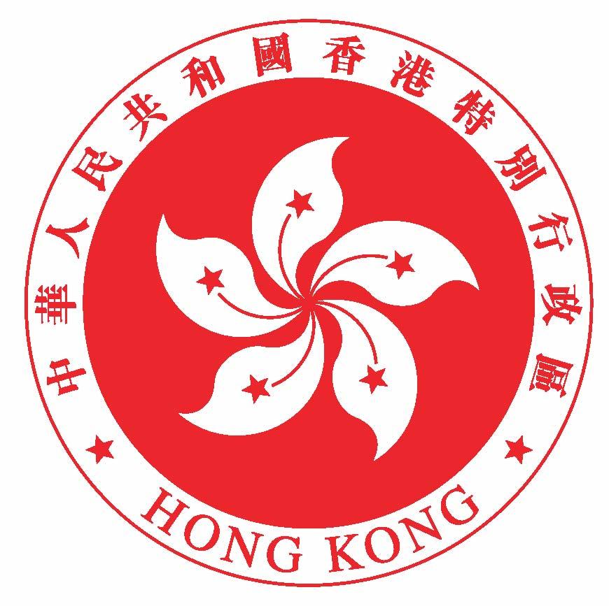 Hong_kong_logo.jpg