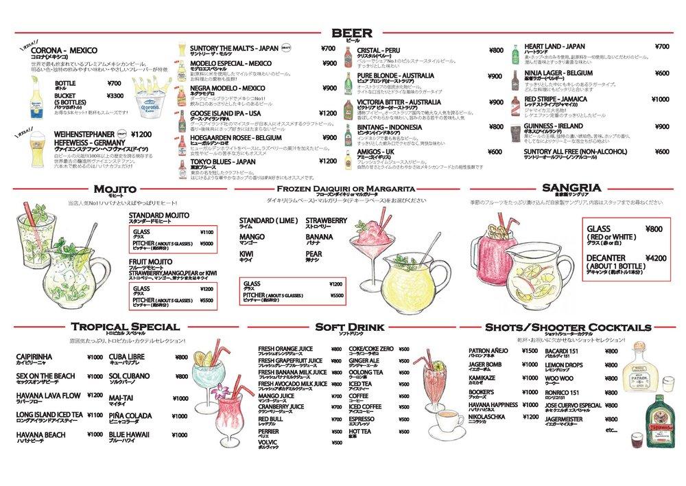 drinks-2