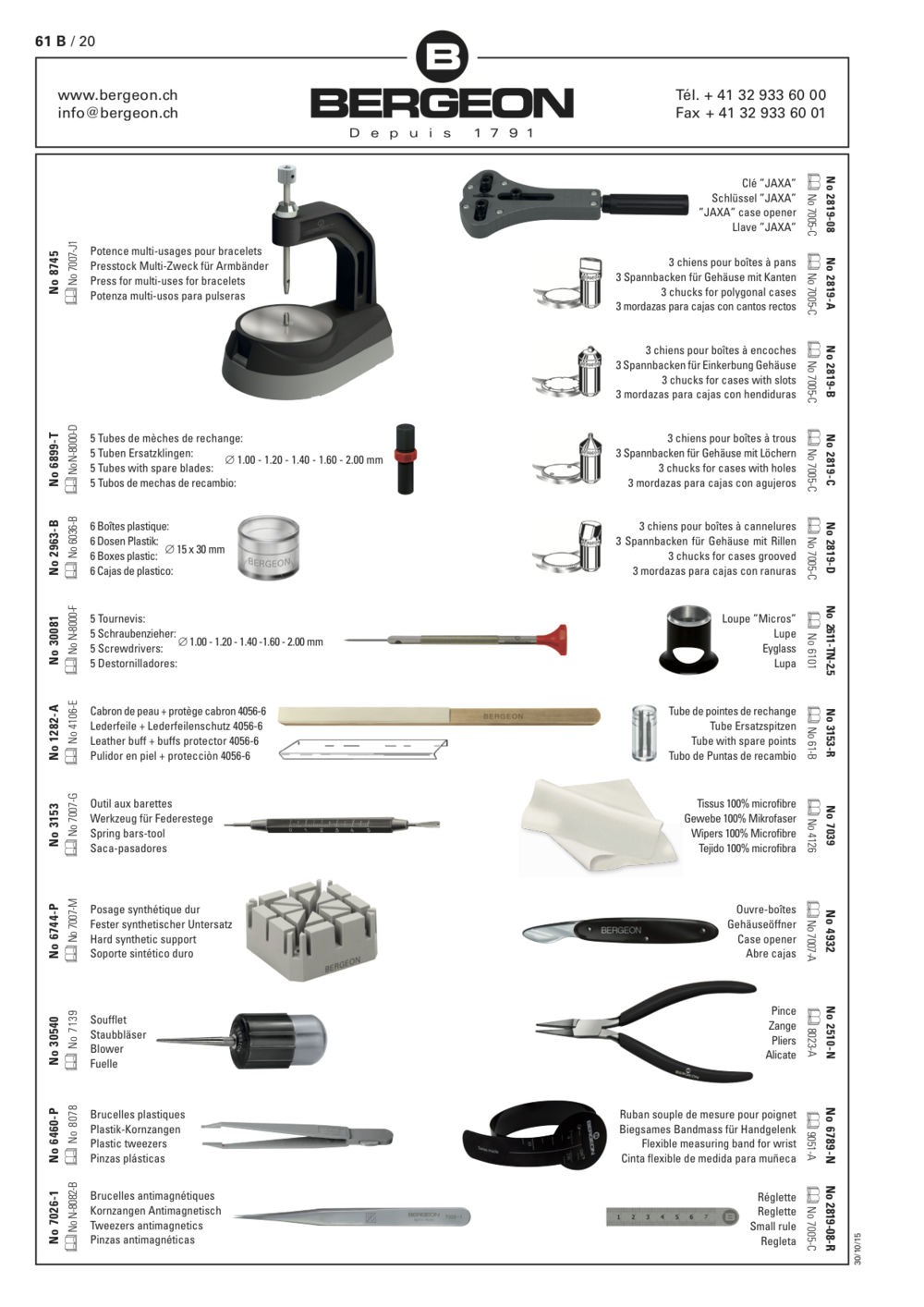 Detailed content of the Master Service Tool Case - Ref. 7815