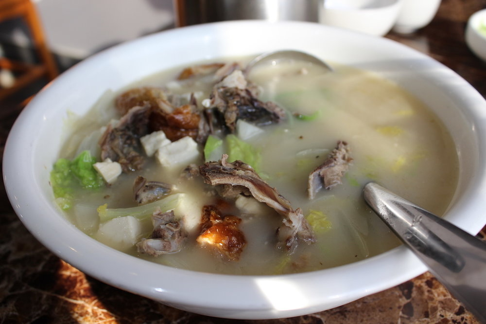 Duck Bone Soup