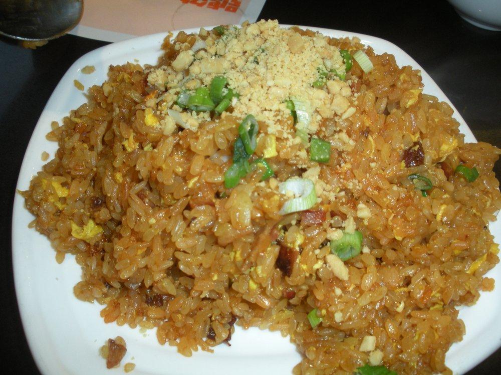 Sticky Fried Rice