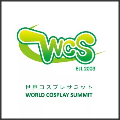 cosplaysummit.jpg