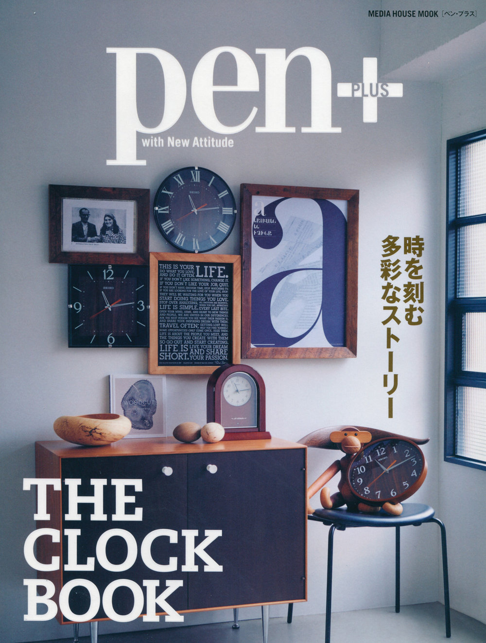 Cover - Pen+ with New Attitude - The Clock Book