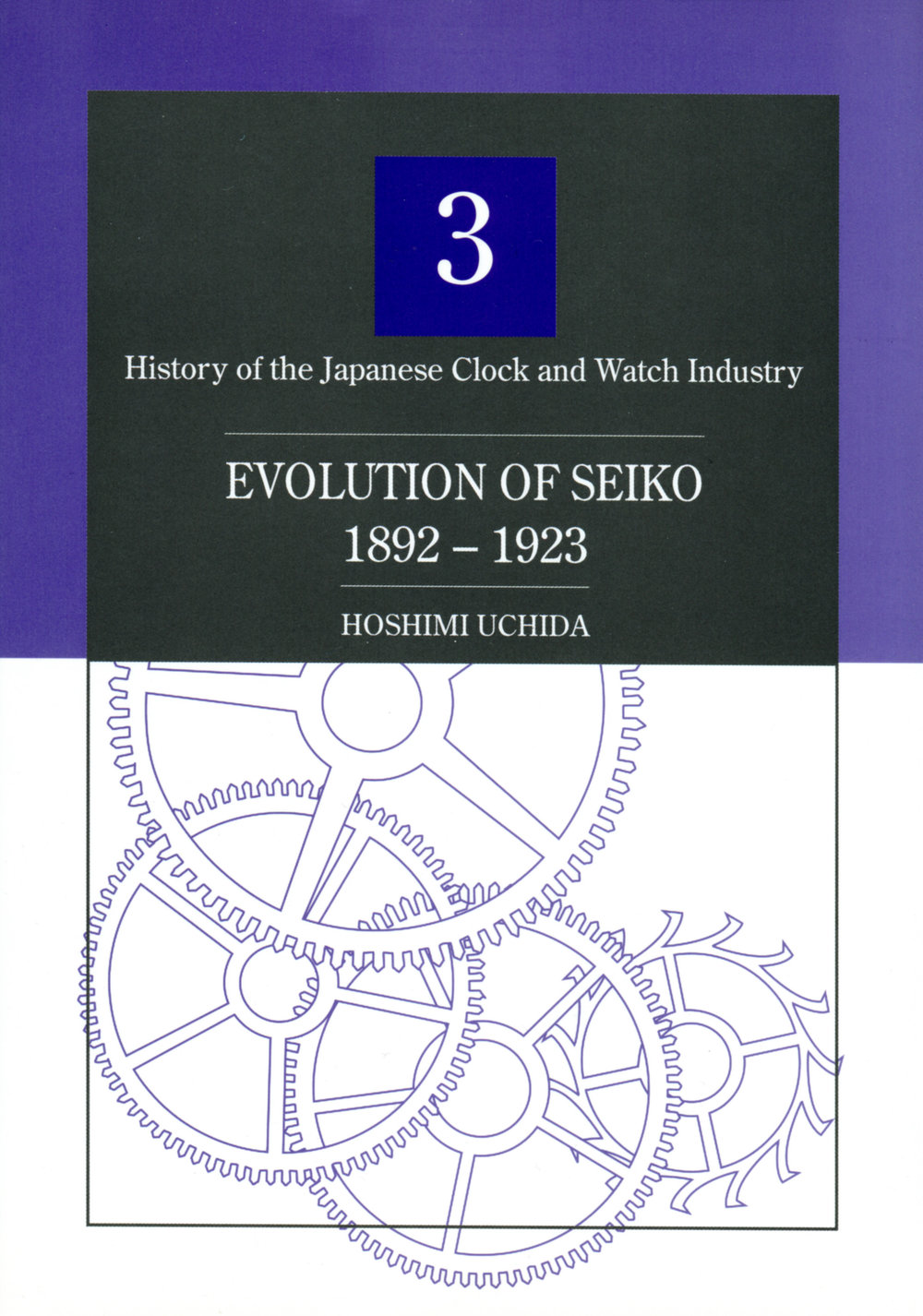 Cover - History of the Japanese Clock and Watch Industry (Vol.3)