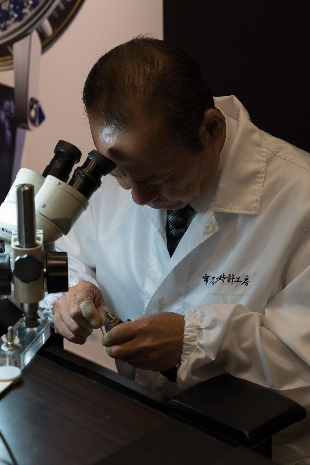 yoshi Terui Master Craftsman