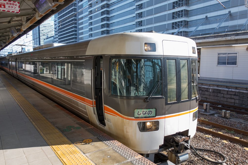 Nagoya to Nagano Train
