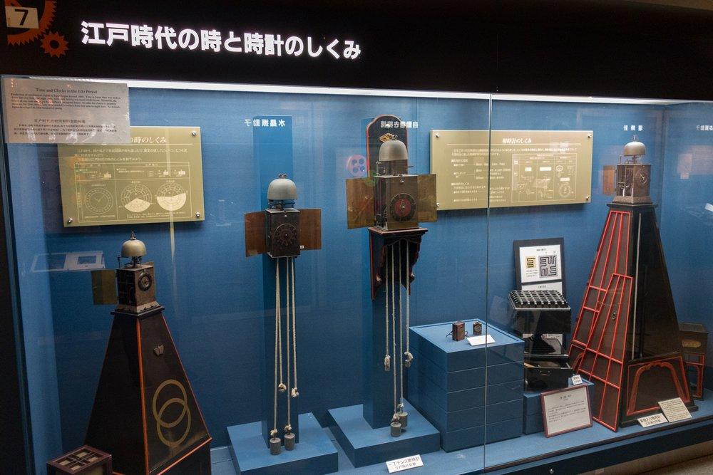 Edo Clocks