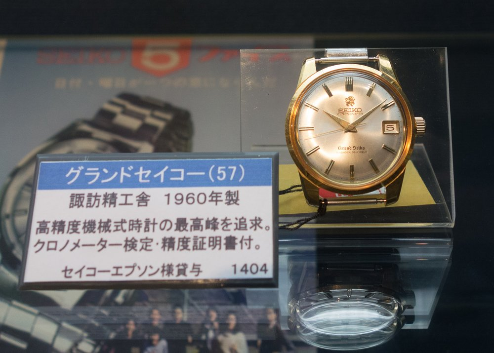 57GS Chronometer
