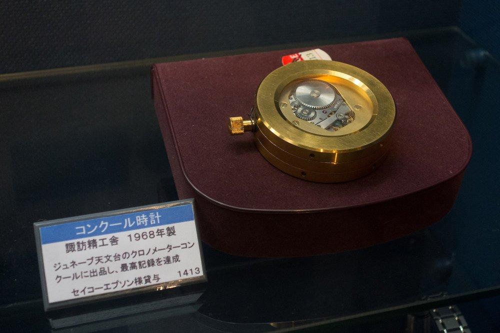 Observatory Chronometer