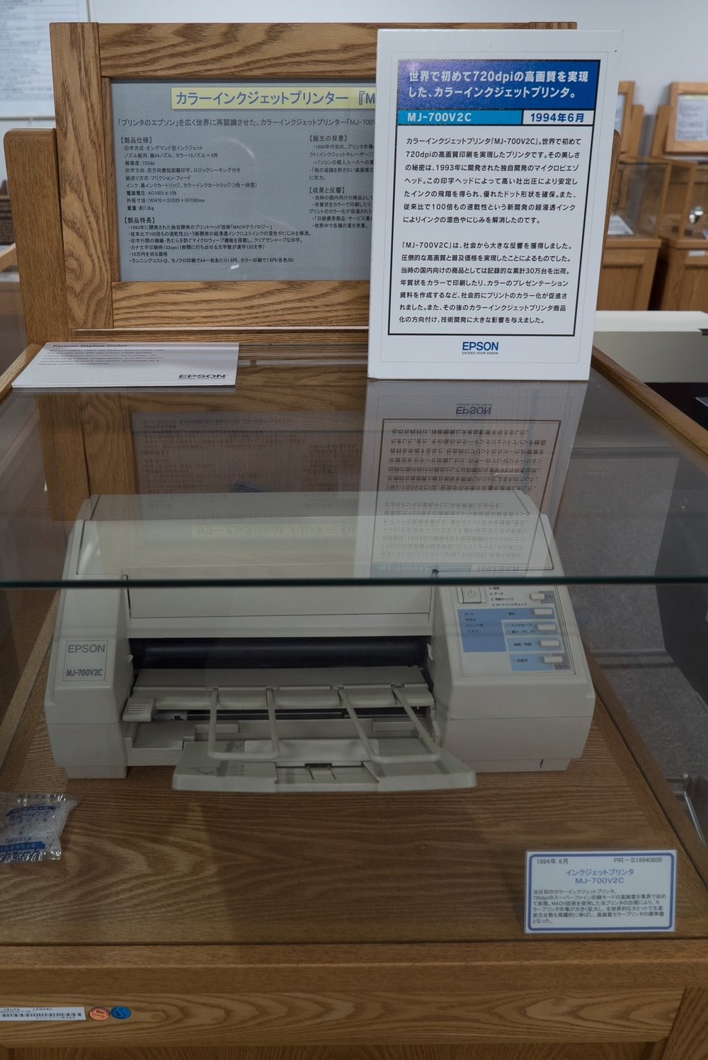 MJ-700V2C Inkjet