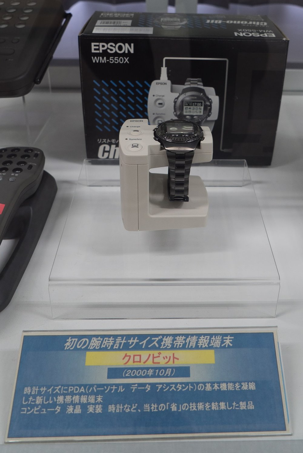 Chrono-bit PDA Watch