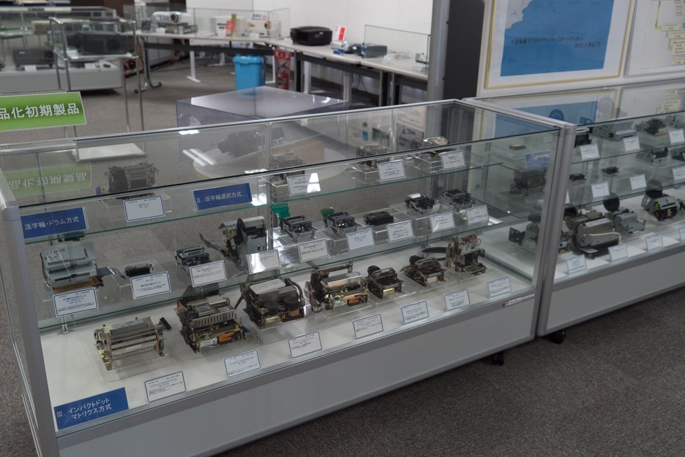 Printer Modules