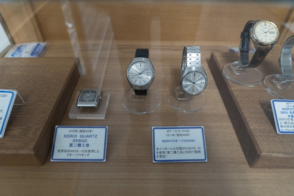 Early Quartz Watches