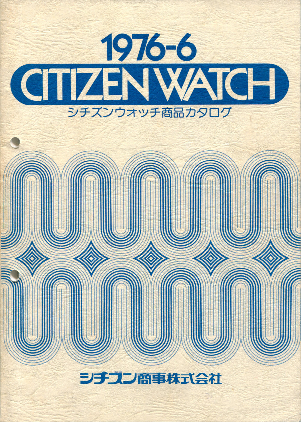 Citizen Catalog 1976-6