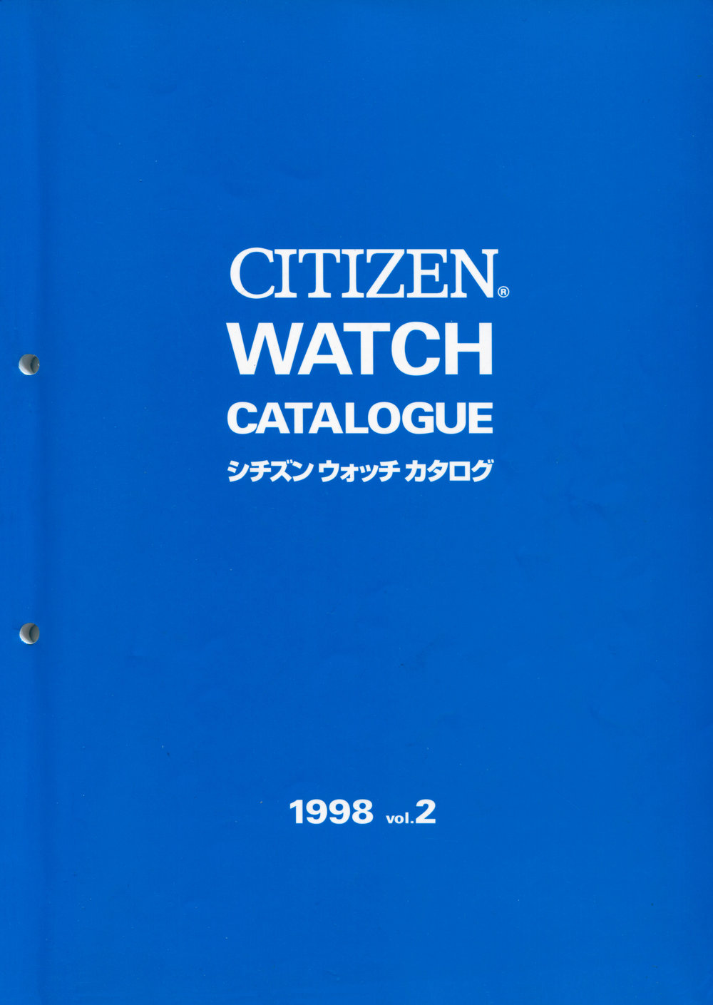 Citizen Catalog 1998 Vol. 2
