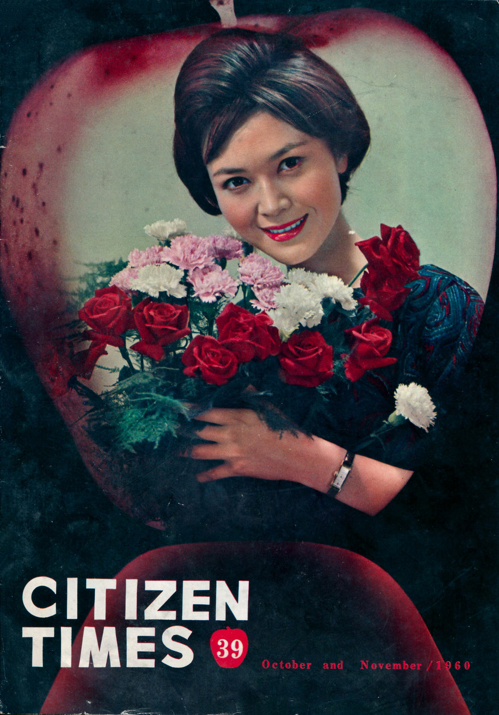 Cover - Citizen Times 1960 No. 39