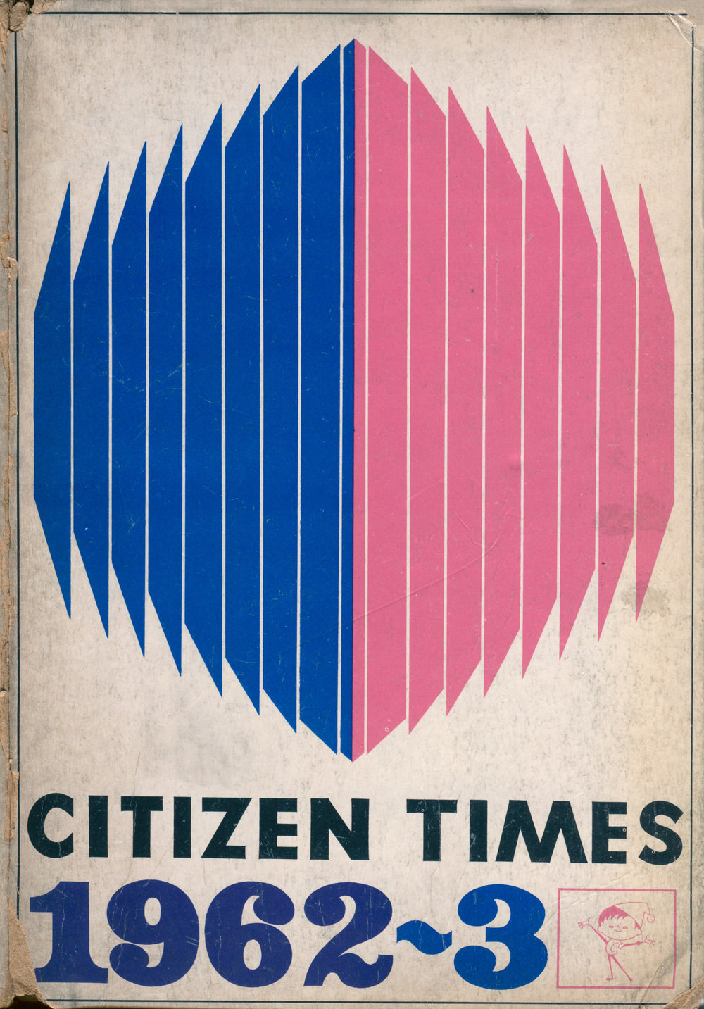 Citizen Times 1962-3 Binder