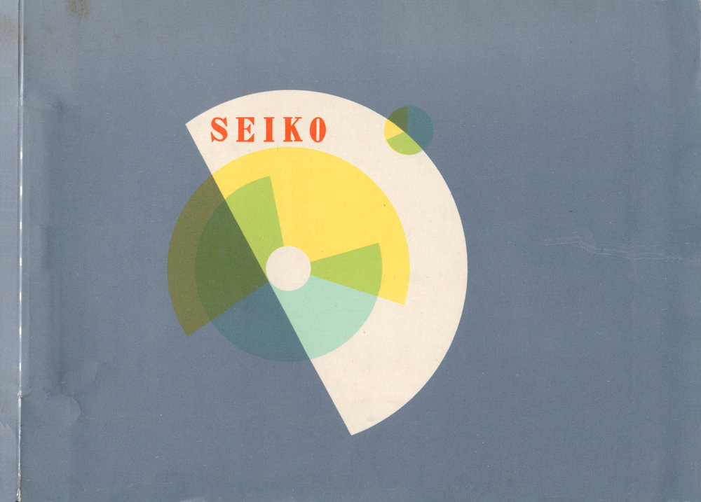 Cover - 1956 Seiko Watch Catalog (12MB)