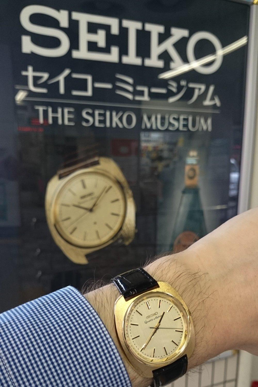Seiko Museum Sign.jpg
