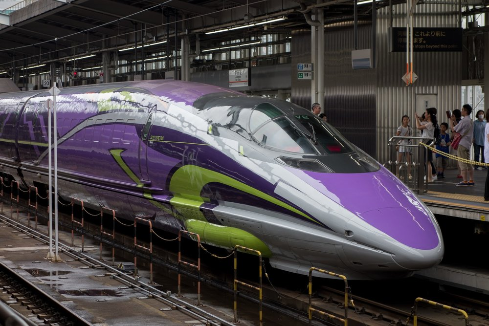 Evangelion Shinkansen