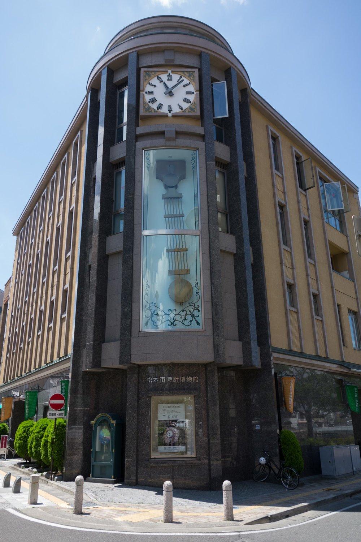 Matsumoto Museum