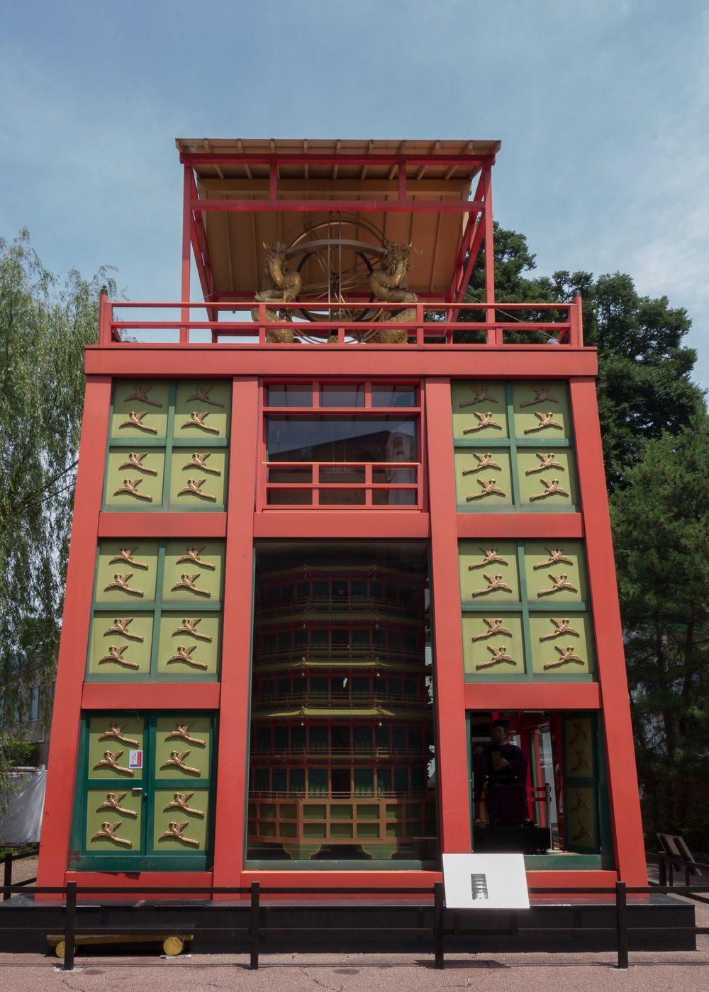 Gishodo Suwako Museum