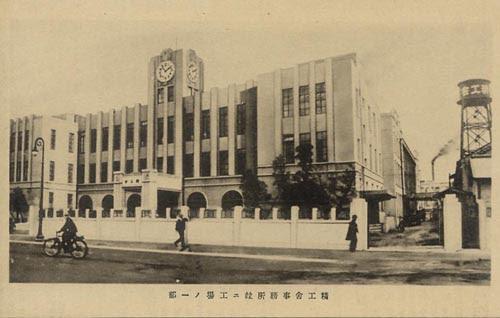 Seiko Kameido 1930