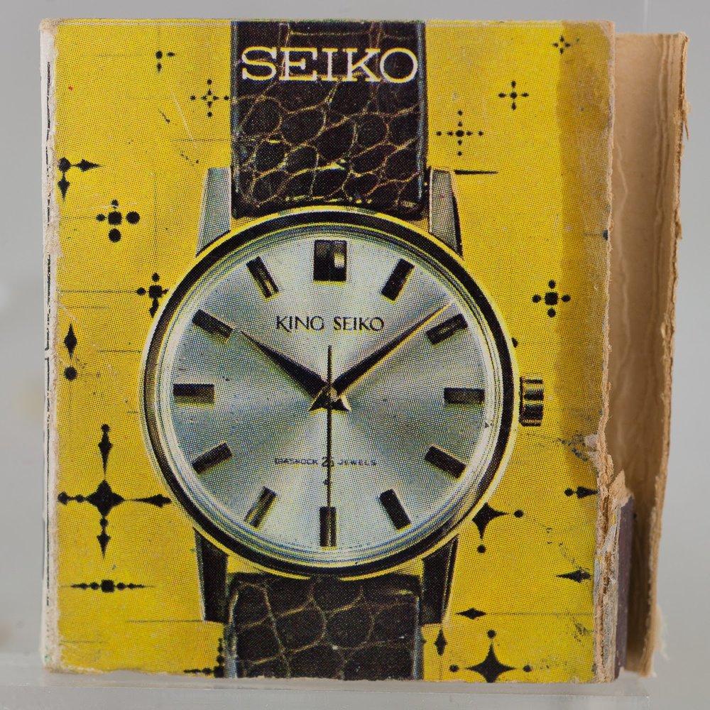 King Seiko Front