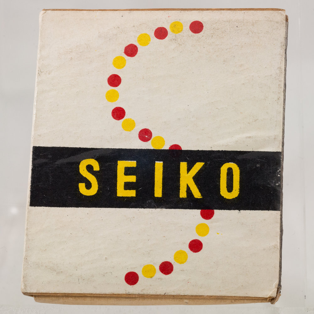 Seiko Matchbox